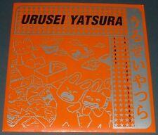 URUSEI YATSURA siamese*lo-fi 1995 UK CHE PS 45