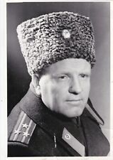 1970s Military man Colonel in Astrakhan hat army old Russian Soviet photo