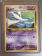 LUGIA No. 249 - Japanese  Neo Revelation Promo Pokemon Card - NEAR MINT