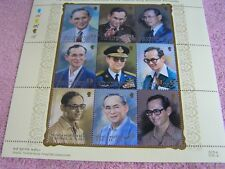 Thailand mint set of 3 sheets all same # 21, king #9