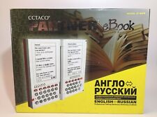 Ectaco Partner Ebook C-4Er English - Russian translator