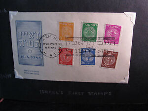 Israel Stamp Collection 1948-64, 28 First Day Issue, All Unaddressed