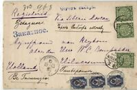 CHINA 1903 Reg. Cover Russian P.O. Dragon Tientsin via Siberia to Netherlands