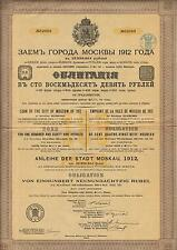 RUSSIA CITY OF MOSCOW  BOND stock certificate W/COUPONS 1912