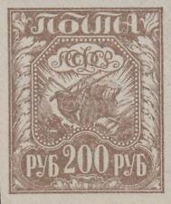 Russia 1921 Sc 9e First definitive issue – Agriculture Scott 182c MNHOG