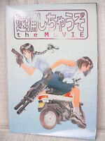 YOU'RE UNDER ARREST Movie Brochure Art Works Fan Book 1999 Ltd *