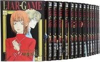LIAR GAME comics all 19 volume set Kaitani Shinobu Young Jump Comics Shueisha