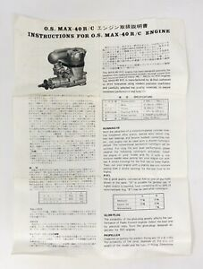 O.S. MAX-40 RC Engine Instructions User Manual and Parts List A21