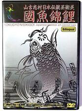 Nishikigoi Yamakoshi Matsuda Yorijyo DVD MPEG2 Japan Art Colored Carp Breeding