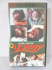 THE MURDER SECRET:Lucio Fulci -  Japanese Original VHS