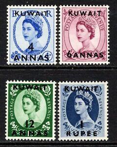 Kuwait QE2  1952-54 (Top 4 Values) 4a on 4d to 1r on 1s.6d SG99-102 LM/Mint
