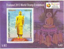 2013 Bangladesh Buddha Statue Dharmarajika Maha Vihar Thailand M/S ~~  MNH // WG