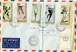 BURUNDI 1964 cover stamped f.d.c. stamps OLYMPICS GAMES INNSBRUCK