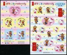 Japan 2015 Hello Kitty Teddybären Teddy Bears Blocks im Folder 7512-7514 MNH