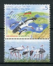 Israel 2016 MNH Bird Migration JIS Bulgaria 1v Set Birds Storks Flags Stamps