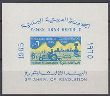 Yemen 1965 ** Bl.37 Landwirtschaft Agriculture