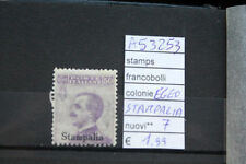 FRANCOBOLLI COLONIE EGEO STAMPALIA NUOVI ** 7 (A53253)