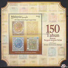 [SS] Malaysia 2017 150 Years Straits Settlements Stamps Permanent Issue M/S