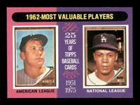 1975 Topps Set Break # 200 MVP's Mickey Mantle Willis NM-MT+ *OBGcards*