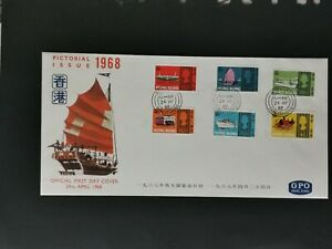 1968 HONGKONG SEA CRAFT UNADDRESSED FIRST DAY COVER.