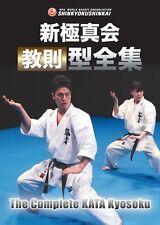 New NPO Karate Shin Kyokushin kai The Complete KATA Kyosoku 2 DVD Japan SPD-1727
