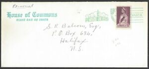 Canada 1964 Royal Visit FDC canc green HOUSE OF COMMONS