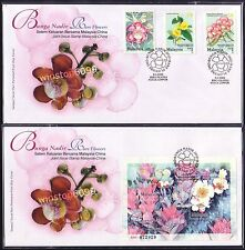 2002 Malaysia Rare Flowers China Joint Issue 3v Stamps + MS on 2 FDC (KL Cachet)