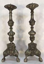 Pair Vintage Metal Lion Face Pricket Candlesticks