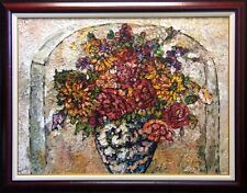 "Maya Eventov  ""Untitled"" Original Acrylic on Canvas Flowers H.Signed ME040908-12"
