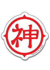 Dragon Ball Z Piccolo Kami Symbol Sticker DBZ Officially Licensed Funimation