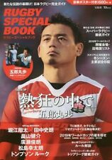RUGBY SPECIAL BOOK Japanese w/Luxury Poster