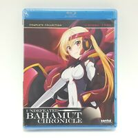 Undefeated Bahamut Chronicle Complete Collection Bluray Brand New