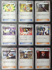 JAPANESE MEGA RAYQUAZA EX BATTLE DECK Pokemon x 9 TRAINER CARDS XYD - MINT