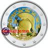 2 Euro Commémorative Grèce 2020 en Couleur Type A - Bataille de Thermopyle