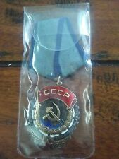 More details for soviet russian rare silver order of red banner of labour no 159507