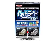 WILLSON Car Headlamp Cleaner JP 02077 head light  mairainance cleaning New