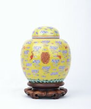 Chinese porcelain lidded jar. Late Qing or early Republic w. stand