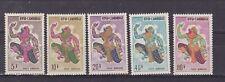cambodia 1964 Sc C24/7 olympics,opt,set MNH    q1869