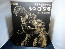 X-PLUS Toho Large Kaiju Series Godzilla 2016 Accurately Reproduce