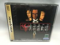GEKKAMUGENTAN Sega Saturn Japan Game