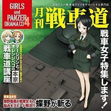 DRAMA CD-'GIRLS UND PANZER (ANIME)' DRAMA CD 4 'GEKKAN...'-JAPAN CD G88