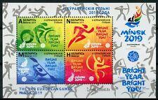 Belarus 2019 MNH European Games Minsk 4v M/S Cycling Athletics Sports Stamps