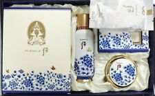 [Dabin Shop] The History of Whoo Bichup Royal Art Special Edition Premium Skin