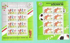 Russia URSS 1990 Italia '90 MONDIALI CALCIO 2 Minifogli 8 Integri MNH** SOCCER