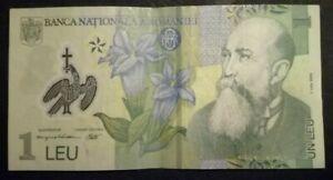 ROMANIA 1 Lei Banknote Polymer 2005