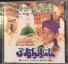 Amir Anwar Qadri - Zikar Nabi Da Karde Rehna. CD. NEW. STILL SEALED. Punjabi.