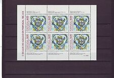 PORTUGAL - SGMS1953 MNH 1984 TILES 13th SERIES - COAT OF ARMS