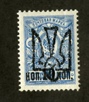 Russia Odessa 8 Stamps # 519 VF OG NH Slight Crease