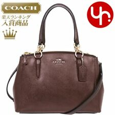 NWT Coach 56128 Christie Bronze Metallic Leather Designer Purse