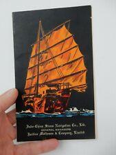 More details for jardine matheson hong kong h t wo sang  1955 stylish menu